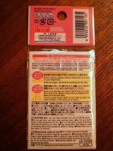 nail_tape_38.JPG